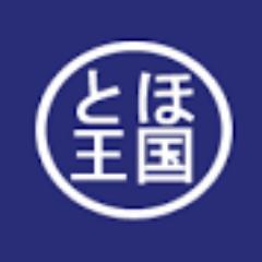 Toho Kingdom