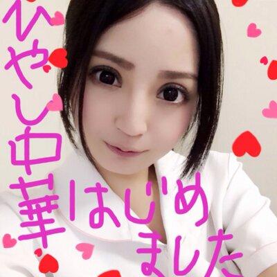 Tweety s médii od uživatele 相沢れおな (@reona_aizawa)   Twitter