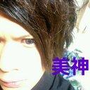 美神 龍 (@0603_ryu) Twitter