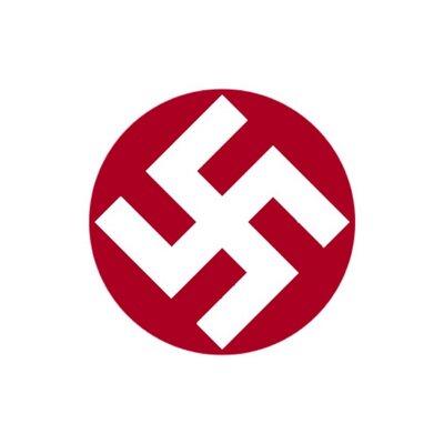 国家社会主義日本ファシスト党 (...