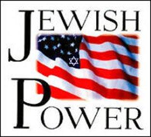Le Lobby Juif