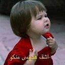 داليا سالم  (@01005143092) Twitter