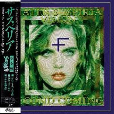 MaterSuspiriaVision (@CosmotropiaDX) Twitter profile photo