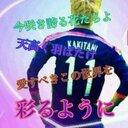 だいすけ (@0027daisuke5965) Twitter