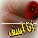 بنت اموره (@0554049941) Twitter
