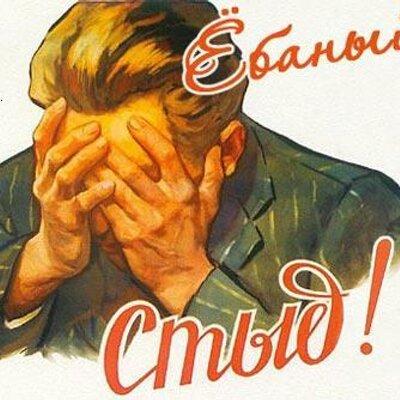 Вице-спикера Госдумы РФ Лебедева и российского депутата Дегтярева не пустили в Бонн из-за санкций - Цензор.НЕТ 1742