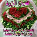 اصمت احسن (@0551925521A) Twitter