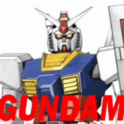 ガンダムまにあ @gundam_maniac
