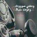 mishOo (@055777sr) Twitter