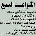 ابونواف (@0555Ail) Twitter