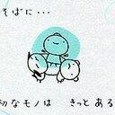 Mihiro☆*゚ (@050823Perfume) Twitter