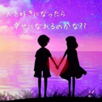 大人の恋愛 (@otona_renai_)   T...