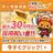 EQ-JOB@求人情報サイト