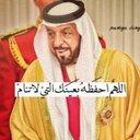 علي الغيثي (@57ilan) Twitter