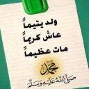 Shada Emad (@22ShadaEmad) Twitter