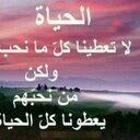 كاتم اﻵحزان  (@0533034) Twitter