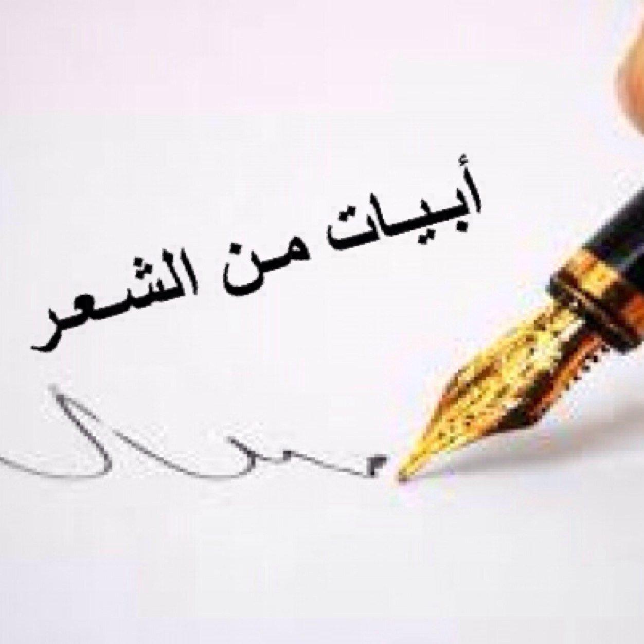 @abiaatshar