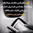 بسمة خالد (@11haala) Twitter
