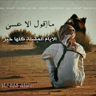 ودعتك الله يا مسافر Aa90909000 Twitter