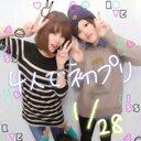 Haachan★ (@0514Haa) Twitter