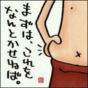 矢舩雅数 (@08040607) Twitter