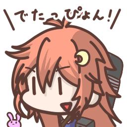 スミス マギカ 多馬しすてむ Asukakiryu Twitter