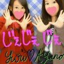 ゆり☆ (@0311aloha) Twitter