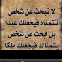 سهيل اليماني (@0554500729) Twitter