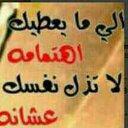 الحارس الامين (@1385abdul99) Twitter