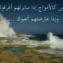 فرفور (@0553334106) Twitter