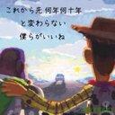 kazuki (@0314kazuki) Twitter
