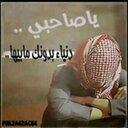 ابو محمد (@0559324449) Twitter
