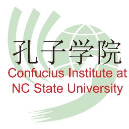NC State CI