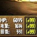 ☆オレンジ☆ (@0109kengo) Twitter
