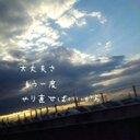 ☆あやか☆ (@0203_ayaka) Twitter