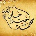yousef slman (@0598955952) Twitter