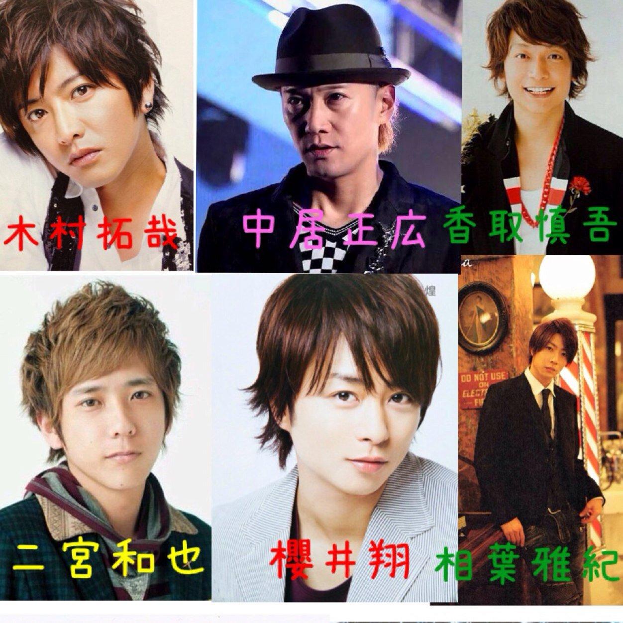 love嵐 SMAP