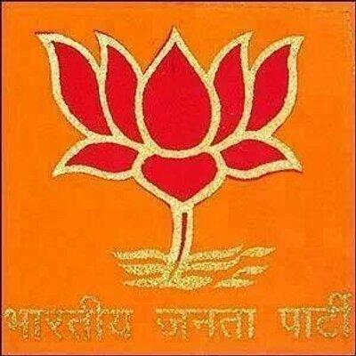 Paschimbanga BJP (@BJPSamvadWB)   Twitter