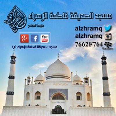 alzhramq twitter