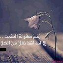 عيسى الجاسم (@0559534941) Twitter