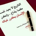 m.a (@1391_mjab) Twitter