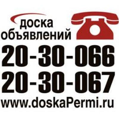 Как подать объявление газету из рук в руки г.пермь где разместить объявление о продаже харьков