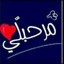 هشتاق العرب (@11ap_A) Twitter