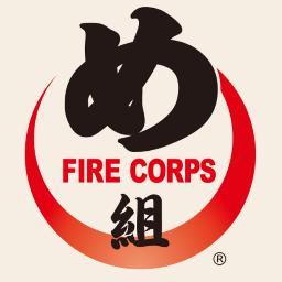 消防団 Fire Corps め組 On Twitter Fire Corps め組 は青梅商工会議所が提供しております 青梅商工会議所は 全国商工会議所で 初 のプライバシーマーク認定を取得しております 防災メールに個人情報が含まれることで め組 と連携できない場合はご連絡