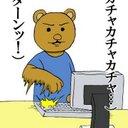 猫人 (@22nekohito) Twitter