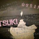 Natsumi  (@070275Ntm) Twitter