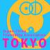 日中友好協会東京都連合会