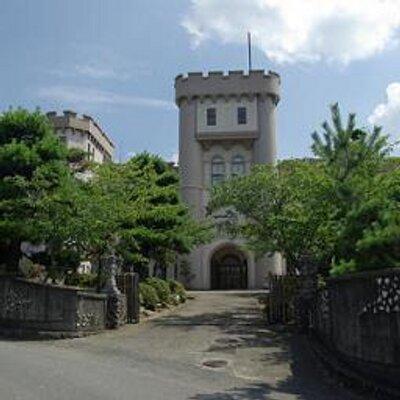 長門高等学校