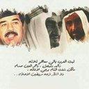 Ahmad saad (@0569945394) Twitter