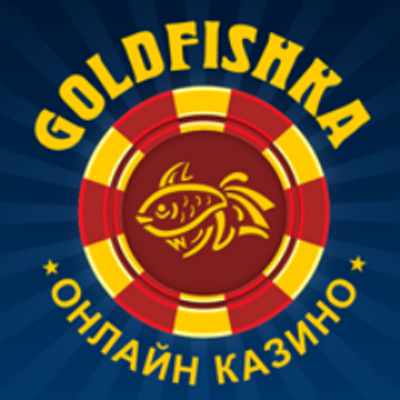 Goldfishka казино | купон | азарт | ВКонтакте